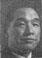 "Illustration, ""Who's who"", Asahi Camera, vol. 21, no. 4, avril 1936"
